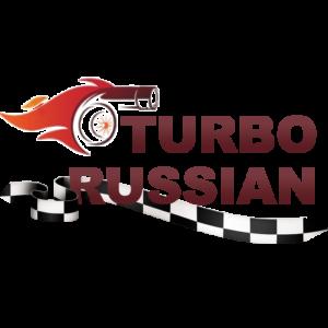 турбо-Russian
