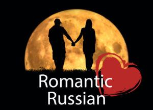 Romantic Russian